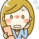 はなやまフェイシャルエステ|京都市山科区||美容鍼|美容針|しわ・たるみ|むくみ・くすみ|しみ|老化|アンチエイジング